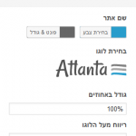 Customize - Logo
