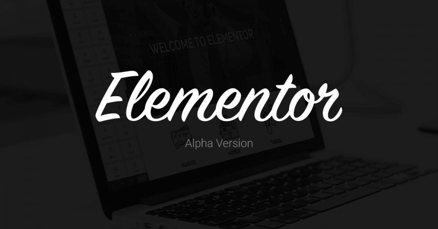 Elementor – גרסת אלפא עכשיו באויר