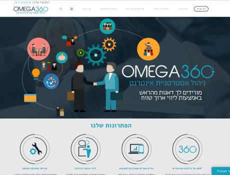 Omega 360º