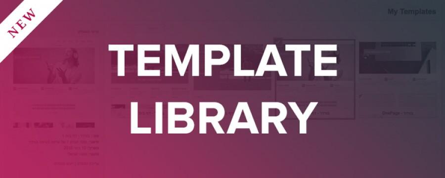 ספריית טמפלטים – מה זה ולמה צריכים את זה?